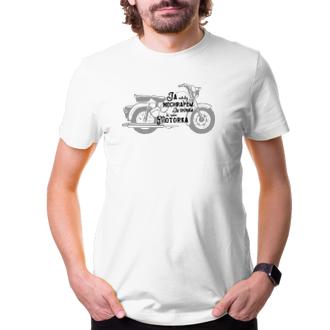 Autá a motorky Tričko Snívam ako motocykel